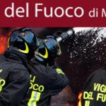 Macerata-150x150 Crotone: Proclamazione dello stato di agitazione