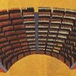 commisisone-150x150 Nuovo ordinamento: richiesta tavolo confronto al Governo