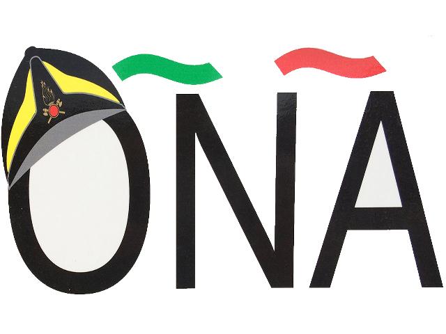 Circolare ONA n. 2/A del 18.3.2019 - Stagione estiva ...